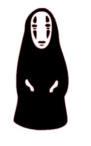 Esprit (Chihiro)